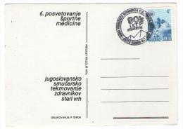 YUGOSLAVIA SLOVENIJA 1986 SPORTNA MEDICINA PRILOZNOSTNI ZIG 90 LET USTANOVITVE PLANINSKO DRUSTVO TOLMIN - Slovenia