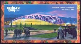 "RUSSIA 2013 ENTIER POSTCARD 235/5 Mint SOCHI 2014 OLYMPIC GAMES ""BOLSHOY"" STADION STADIUM ICE HOCKEY WINTER SPORT - Stamped Stationery"