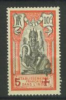 VEND BEAU TIMBRE DES ETABLISSEMENTS FRANCAIS DANS L ´ INDE N° 45 , SURCHARGE CARMIN !!!! - India (1892-1954)