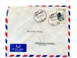 Fb349A - SYRIA SIRIA , Lettera Commerciale Per L´Italia - Siria
