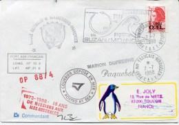 PORT AUX FRANCAIS KERGUELEN Env. Du 07/07/1988 MARION DUFRESNE - Terres Australes Et Antarctiques Françaises (TAAF)