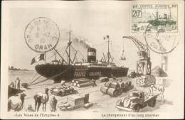 Carte Maximum - Les Voies De L'Empire - Le Chargement D'un Long Courrier - Oran