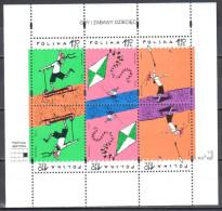 Poland 2002 Children Games - Mi. M/s 149 - MNH (**) - Postfrisch - Blocchi E Foglietti
