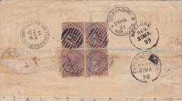 India; Registered Cover 1899 - 1882-1901 Imperio