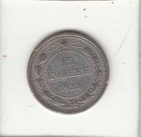 RUSSIA 1923  - 15 KOPEKI  ARGENTO - Russia