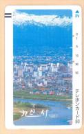 Japan Balken Telefonkarte * 110-20890 * Japan Front Bar Phonecard - Japan