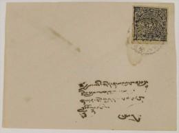 Tibet 16A - Tibet
