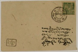Tibet 21B - Tíbet