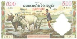 CAMBODIA P. 14d 500 R 1972 VF - Cambodia