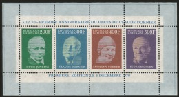 E)1970 GABON, FIRST ANNIVERSARY OF THE DEATH OF CLAUDE DORNIER, INVENTOR, AERONAUTICAL AND INDUSTRIAL, SOUVENIR SHEET - Gabon