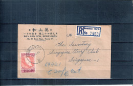 Registered Cover From Seremban North(Malaysia) To Singapore - 1960 (to See 2 Scan) - Malaysia (1964-...)