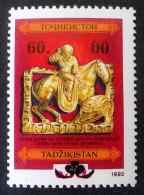SURCHARGE NOIRE 1993 - NEUF ** - YT 27 - MI 13 - Tadjikistan