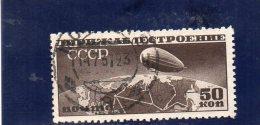 URSS 1931-2 O - Oblitérés