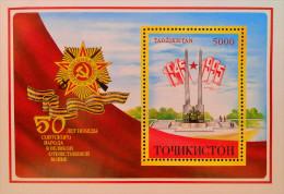 FIN DE LA DEUXIEME GUERRE MONDIALE 1995 - NEUF ** - YT BL 6 - MI BL 5 I - Tadjikistan