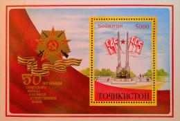 "FIN DE LA DEUXIEME GUERRE MONDIALE 1995 - NEUF ** - YT BL 7 - MI BL 5 II - AVEC ERREUR SUR LE MOT ""SOVETSKOGO"" - Tadjikistan"