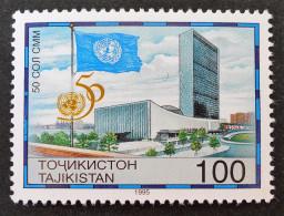 50 ANS DE L'O.N.U 1996 - NEUF ** - YT 74 - MI 88 - Tadjikistan