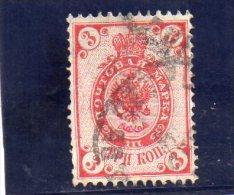 RUSSIE 1883-5 O - 1857-1916 Empire