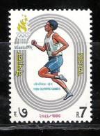 NEPAL,1996, Olympic Games Atlanta,1 V, MNH, (**) - Estate 1996: Atlanta