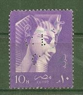 Egypt - 1957 - Definitives - Ramses  - Y&T #405 - MNH - Égypte