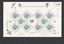 O) 2002 KOREA, FLOWERS - ROSA HYBRID, PINK LADY,  MNH - Korea (...-1945)