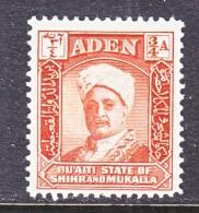 ADEN   SHIHR & MUKALLA  2  * - Aden (1854-1963)
