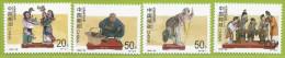 Chine 1996 3448 à 3451 ** Figurines De Tianjin Poupée En Sucre Pêche - 1949 - ... République Populaire