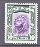 NORTH BORNEO  229   *  ORANGUTAN - North Borneo (...-1963)