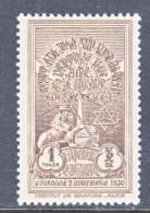 ETHIOPIA  214   * - Ethiopia