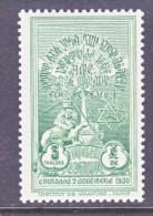 ETHIOPIA  215   * - Ethiopia
