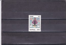 Peru Nº 607 - Peru