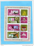 MONGOLIE-bloc N° 16 Oblitéré-*exposition De TOKYO 1981-les Timbres Postes-stamps - Mongolie