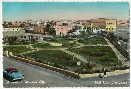 Bahrein Bahrain A Park In Manama City 1957 Used With British Queen Elizabeth Stamp  M. Shakib - Bahreïn