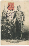 Preas Bat Somdach. Preas Sisovath Chom Chakrepongs Roi De Cambodge Cambodia King Edit Fievet Hanoi - Cambodge