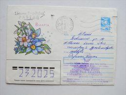 Postal Stationery Cover Ussr Sent From Lithuania 1990 Cancel LIETUVOS RESPUBLIKOS PASTAS Lazdijai Flowers - Lituanie