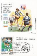 SOCCER, USA'94 WORLD CUP, ARGENTINA-GREECE GAME, CM, MAXICARD, CARTES MAXIMUM, 1994, ROMANIA - World Cup