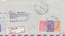 Enveloppe    Royaume De L' Arabie Soudite - Arabie Saoudite