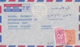 Enveloppe    Royaume De L´ Arabie Soudite - Arabie Saoudite