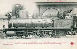 TRAIN(LOCOMOTIVE) SEDAN - Trains