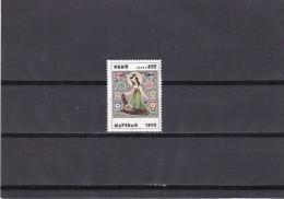 Peru Nº A409 - Peru
