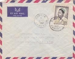 2 Enveloppes  CAMEROUN - Cameroun (1960-...)