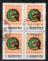 REPUBLIC Of CHINA  Scott # 2611 VF USED BLOCK Of 4 - 1945-... Republic Of China
