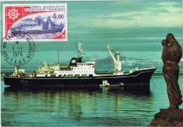 TAAF+ 1976 Mi 100 Marion-Dufresne Auf PK - Terres Australes Et Antarctiques Françaises (TAAF)