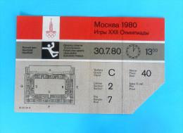 OLYMPIC GAMES MOSCOW 1980 - HANDBALL Match Ticket POLAND : SWITZERLAND * Jeux Olympiques Billet Olympia Hand-ball - Handball
