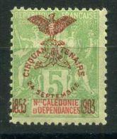 NOUVELLE-CALEDONIE ( POSTE ) : Y&T N°  71  TIMBRE  NEUF  AVEC  TRACE  DE  CHARNIERE , A  VOIR . - New Caledonia