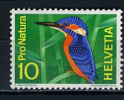 1966 - SVIZZERA - SCHEWEIZ - HELVETIA  - Mi. Nr. 833 - NH - (IBE1385000011.......D) - Svizzera