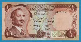 """JORDAN  ½ Dinar ND (1975-1992)  Serie With """"ﺏ""""    P# 17b  King Hussein II - Jordan"""