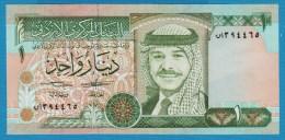 JORDAN  1 Dinar 1992  P# 24a  King Hussein II - Jordanie