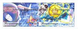 """2014. Tajikistan, Oveprinnt """"80y Of Birth Anniv. Of Yu. Gagarin"""", 2v, Mint/** - Space"""