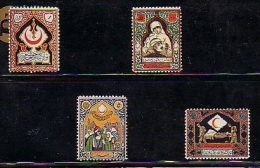 1924 TURKEY TURKISH LEAGUE OF THE RED CRESCENT CHARITY STAMPS MINT WITHOUT GUM - 1921-... Repubblica