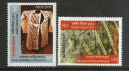 Bangladesh 2016 National Museum Muslin Festival Sherwani Costume MNH # 3274 - Bangladesh